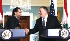 الأميركيون يترقّبون: لبنان سيَنضُج!