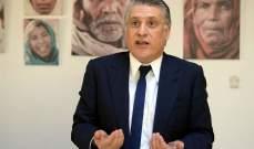 التلفزيون التونسي: القروي سيشارك بمناظرات الجولة الثانية للرئاسية