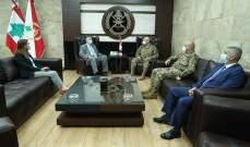 قائد الجيش بحث مع كوبيتش في أوضاع لبنان والمنطقة