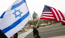 هآرتس: الجيشان الأميركي والإسرائيلي رفعا التنسيق بينهما تحسبا لرد إيران على اغتيال زاده