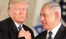 """إسرائيل لا تريد """"صفقة القرن"""""""