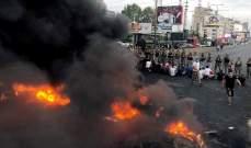 اشكال بين مرافقي احد الوزراء والمتظاهرين في جونيه