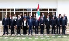أوساط للراي: حكومة دياب منزوعة الدسم السياسي وأشبه بمجلس اقتصادي اجتماعي