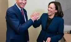 بايدن يُقدّم نائبته كامالا هاريس: ستساعدني على إعادة بناء الولايات المتحدة