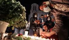 عميد كنيسة نيس: ما وقع مؤخرا يعود لسياسة الهجرة التي تتبعها دول الاتحاد الأوروبي