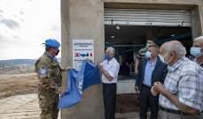 اليونيفيل الإيطالية دشنت خزان للمياه في بلدة صفد البطيخ الجنوبية