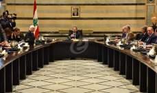 """الشرق الاوسط: الحكومة تتجه لتسريع إقرار """"الاستراتيجية الوطنية لمكافحة الفساد"""""""