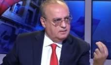 وهاب: من سيسدد الـ70 مليون دولار التي استدانتها زوجة نائب الثورة روبير فاضل؟