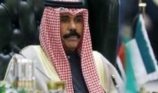 أمير الكويت للبرلمان الجديد: هناك حاجة الى الاصلاح ولا وقت لتصفية الحسابات