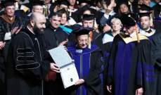 رئيس جامعة سيدة اللويزة: هويتنا الكاثوليكية تفعل ضمن غنى التنوع لتنطلق نحو وحدة المواطن