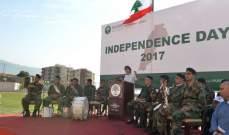 قائد الجيش رعىحفل عيد الاستقلالفي مدرسة سابس الدّوليّة-أدما