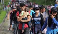 آلاف المهاجرين الهندوراسيين المتجهين إلى الولايات المتحدة يصلون إلى غواتيمالا