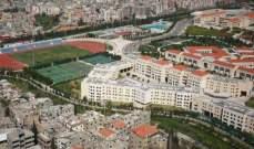 قضية الجامعة اللبنانية واوروبا: للتوقف عن اطلاق النار على انفسنا