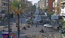 الجمهورية: اجتماعات امنية ستعقد اليوم حول موضوع كيفية فتح الطرقات