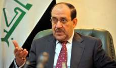 المالكي: السعودية لا تريد ان ترى قائدا شيعيا يحكم بغداد لاسباب طائفية