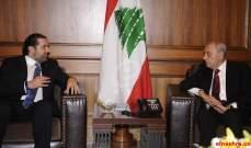 النشرة خلوة بين الحريري وبري داخل قاعة مجلس النواب خلال كلمة فريد البستاني