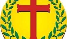 الاتحاد المسيحي اللبناني المشرقي: نتمنى على الراعي الدفع نحو الجوهر لا الشكل