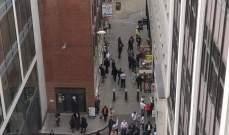 إنهاء عملية احتجاز رهائن تحت تهديد السلاح في مجمع ترفيهي في لندن
