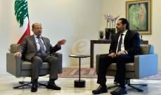 عون استقبل الحريري واستكمل معه درس الملف الحكومي في اجواء من التقدم والتأني