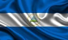 حكومة نيكاراغوا تقرر طرد فريق حقوق الإنسان الموجود في البلاد
