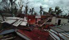 شركات التأمين الأميركية تتوقع أضراراً تصل إلى 44 مليار دولار جراء إعصار