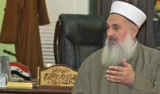 مفتي العراق: لا يجوز الاحتفال برأس السنة ولا تهنئة المسيحيين