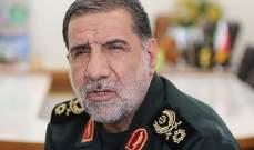 قيادي بالحرس الثوري الإيراني: أميركا على علم بمخبأ البغدادي منذ البداية
