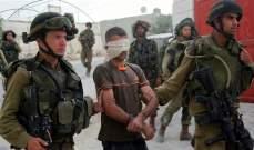 """""""الكابينيت"""" يبحث اليوم دعوة ليبرمان لشن هجوم ضد غزّة مع تحذيرات أمنية"""