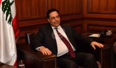"""مصادر لـ""""الجمهورية"""": دياب مصر على تشكيل حكومة من 18 وزيراً"""