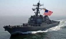 أ.ف.ب: أنقرة تقول أن واشنطن عدلت عن قرارها نشر سفينتين حربيتين بالبحر الأسود