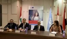 افيوني في ورشة عمل اليونسكو: نريد تحقيق التحوّل الرقمي في الإقتصاد اللبناني