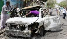 مقتل مسؤول صومالي بتفحير إرهابي استهدف سيارته شمال مقديشو