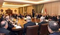 النشرة: بدء جلسة الحوار الوطني الثانية عشر في عين التينة