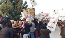 """اعتصام في شكا للمطالبة باقفال شركتي """"هولسيم"""" و""""السبع"""""""