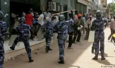 الشرطة السودانية أطلقت الغاز المسيل للدموع على متظاهرين حاولوا دخول البرلمان