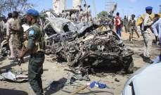 حركة الشباب الصومالية تبنت اعتداء مقديشو الذي أوقع 81 قتيلا يوم السبت