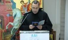الأب بوعبود دعا الى الصلاة تجاوبا مع نداء البابا فرنسيس