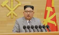 زعيم كوريا الشمالية ترأس اجتماعا بشأن العملية العسكرية ضد كوريا الجنوبية