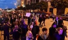 تظاهرة من امام مصرف لبنان باتجاه وزارة الداخلية رفضاً لإجراءات قوى الامن
