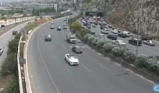 التحكم المروري: حركة المرور كثيفة من نهر الكلب باتجاه جونية