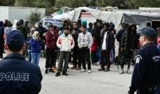 مواجهات عنيفة بين الشرطة اليونانية ومهاجرين قادمين من تركيا