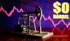 أسعار النفط تهوي بنحو 6 بالمئة