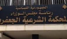 اعتصام امام المحكمة الجعفرية بصور للمطالبة بحق المرأة بإعطاء الجنسية لاولادها وحق الحضانة