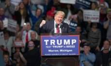 ترامب يفوز في انتخابات هاواي وكروز في أيداهو
