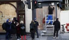 نساء ايطاليات يتظاهرن في روما للمطالبة بحماية حقوق المرأة