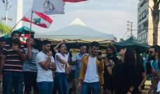 وقفة احتجاجية في ساحة العلم بمدينة صور