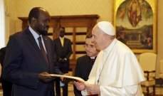 البابا فرنسيس عبّر عن رغبته بتوافر الشروط لزيارة جنوب السودان