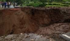 مقتل 24 شخصا نتيجة انهيارات أرضية في شمال غرب كينيا