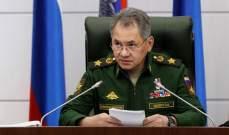وزير دفاع روسيا: سنرسل منظومة