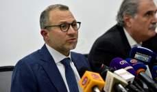 مصادر الجمهورية: باسيل يفاوض على 10 وزراء في حكومة من 24 وزيرا